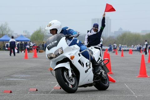 第39回警視庁白バイ安全運転競技大会