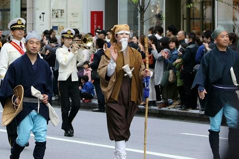 茨城県警察音楽隊 世界のお巡りさんコンサート