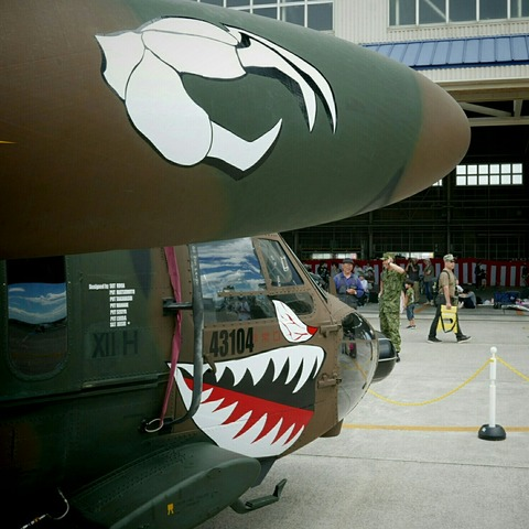 43104 UH-60JA 陸上自衛隊 北宇都宮駐屯地 開設46周年記念行事