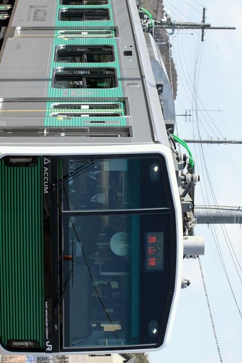 EV-E301系