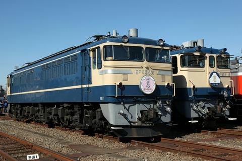 EF65 501 EF65 1115 ふれあい鉄道フェスティバル