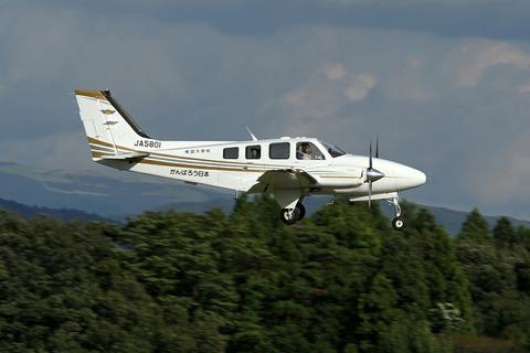 JA5801 Hawker Beechcraft Baron G58 RJSI