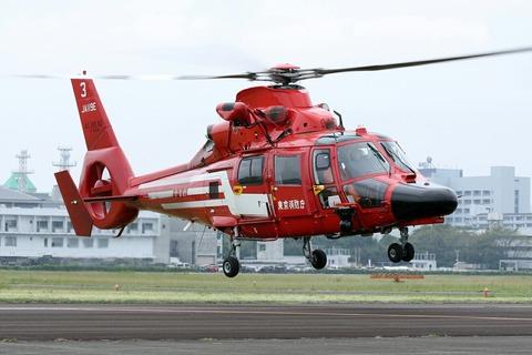 JA119E Eurocopter AS365N3 東京消防庁 かもめ 立川防災航空祭