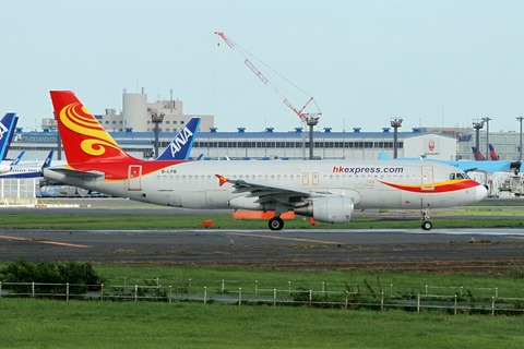 B-LPB A320-200 HKE RJTT
