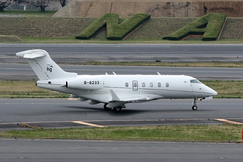 B-8233 Bombardier BD-100 Challenger300 RJAA