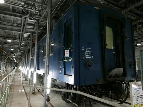 スユニ50 郵便貨物車 車両甲板 青函連絡船メモリアルシップ八甲田丸