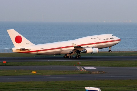 20-1102 B747-400 日本国政府専用機 RJTT