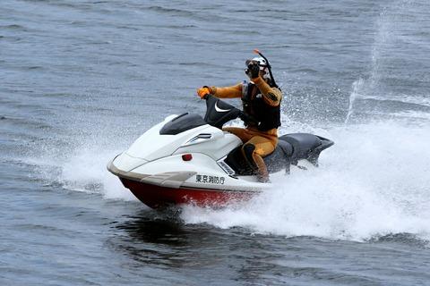 第71回 東京みなと祭 水の消防ページェント 水上スクーター