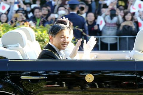 天皇陛下 皇后陛下 オープンカー 祝賀御列の儀