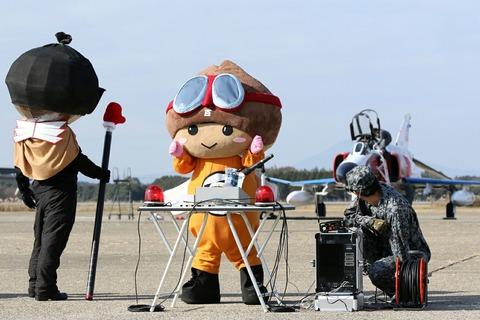 デモスクランブル オジロファントム 航空自衛隊 百里基地航空祭