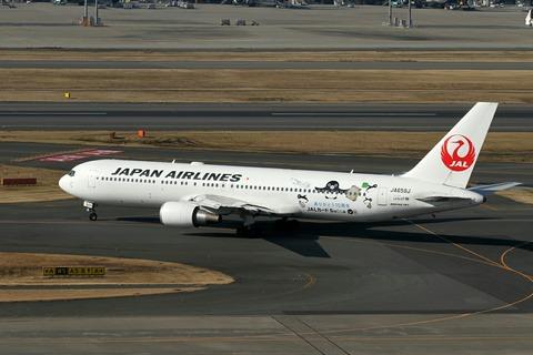 JA659J B767-300 JAL PENGUIN JET RJTT