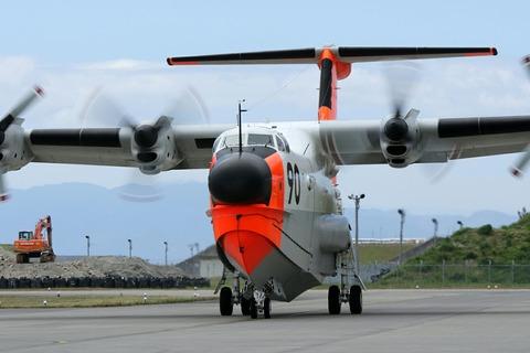 9090 海上自衛隊 US-1A 岩国基地フレンドシップ・デー2017 飛行展示