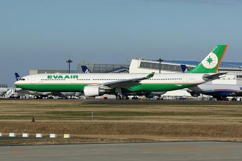 B-16335 A330-300 EVA RJAA