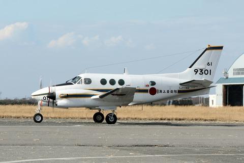 61-9301 LC-90 帰投 第44回 木更津航空祭 陸上自衛隊 木更津駐屯地