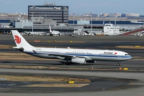 B-5946 A330-300 CCA RJTT