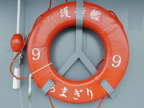 DD-154 護衛艦 あまぎり 一般公開 マリンフェスタ2019 in FUNABASHI