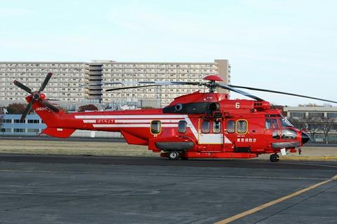 JA62HC EC-225LP はくちょう 東京消防庁 陸上自衛隊 立川防災航空祭
