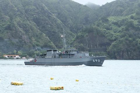 MSC-690 みやじま 父島二見港
