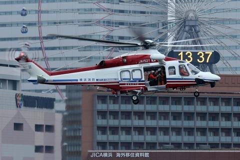 JA152Y AW139 横浜消防出初式 航空救助訓練 横浜大桟橋