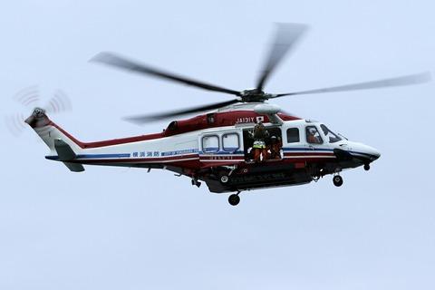 JA131Y AW139 横浜消防出初式