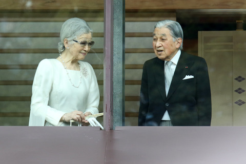皇居 新年一般参賀 上皇上皇后両陛下