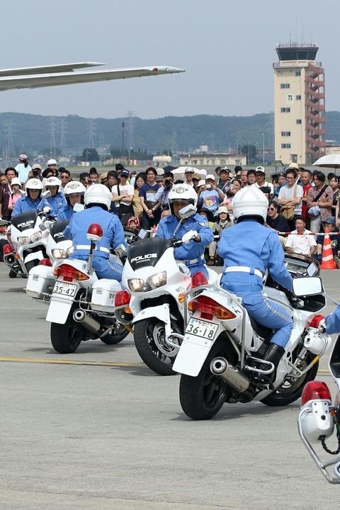 警視庁第九方面交通機動隊白バイドリル走行 横田基地日米友好祭