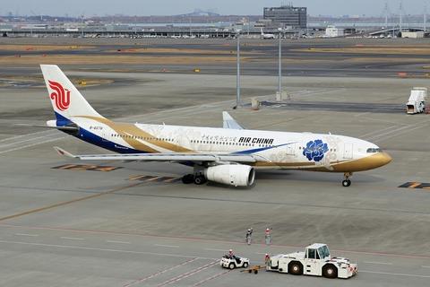 B-6076 A330-200 CCA 紫宸号 RJTT