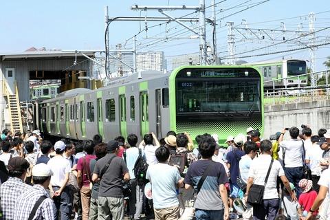 車両展示 E235系 JR東日本 東京総合車両センター 夏休みフェア2015