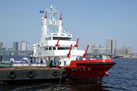臨港消防署 消防艇「みやこどり」一般公開 東京みなと祭 晴海埠頭