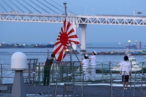 自衛艦旗降下 DDH-183 護衛艦 いずも 横浜開港祭 横浜大桟橋