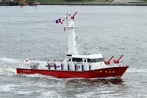 臨港消防署 化学消防艇 「すみだ」 東京みなと祭