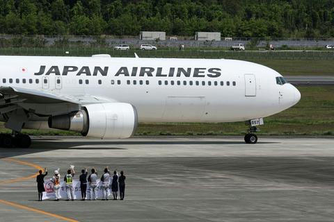JA657J B767-300 JAL RJFT