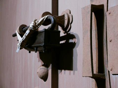 正倉院中倉 海老錠 御即位記念特別展 正倉院の世界