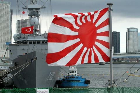 DD-110 護衛艦たかなみ トルコ海軍ゲディズ ホストシップ 一般公開