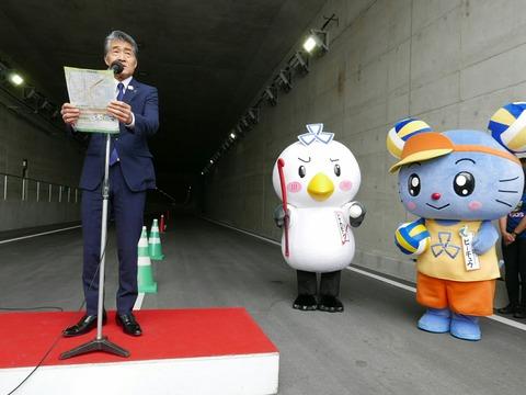 セレモニー 国道357号東京港トンネル開通記念イベント
