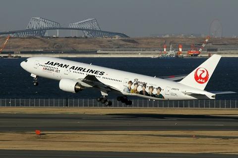 JA8979 B777-200 JAL ARASHI JET RJTT 2013.2.