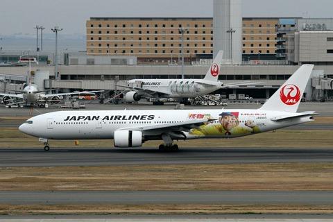 JA8985 B777-200 JAL 夢と希望の翼・怪物くんJET 2012.1.