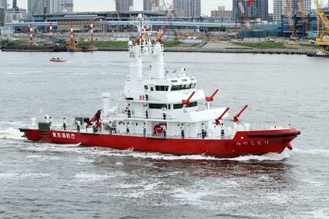 臨港消防署 消防艇「みやこどり」 東京みなと祭