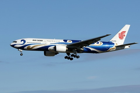 B-2059 B777-200 CCA 青鳳凰 RJAA