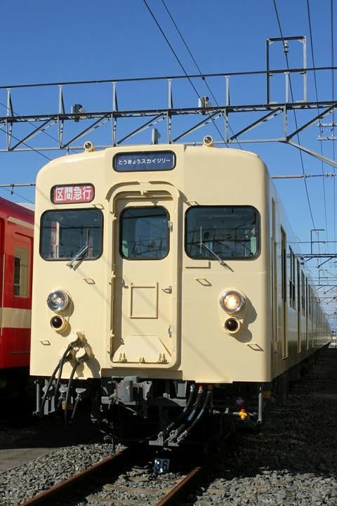 8000系 セイジクリーム 東武ファンフェスタ!