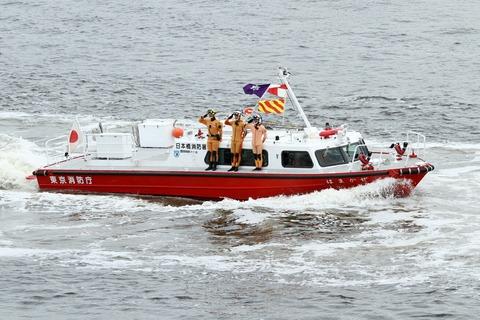 日本橋消防署 消防艇「はまかぜ」 東京みなと祭