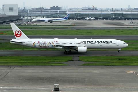 JA751J B777-300 JAL FLY to 2020 RJTT 大野智 嵐ジェット