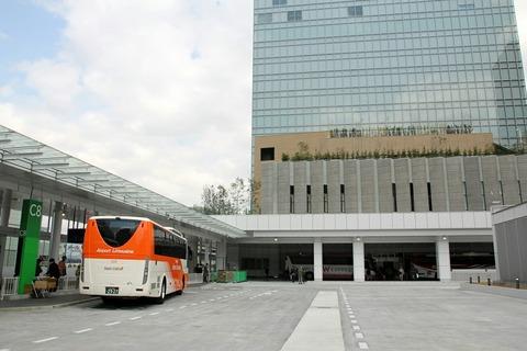 バスタ新宿 オープンプレイベント 全国の高速バス展示会