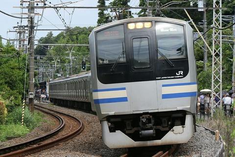 JR東日本 E217系 北鎌倉駅付近