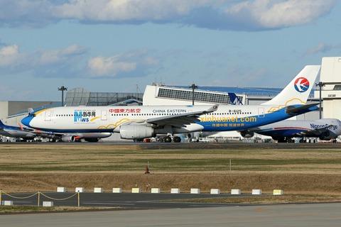 B-6125 A330-300 CES 新華社通信 RJAA
