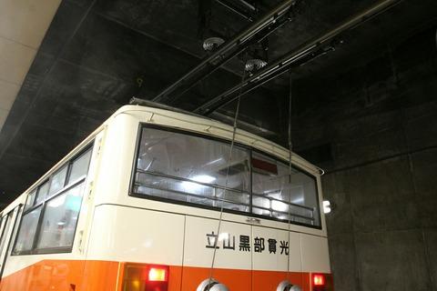 立山トンネルトロリーバス 室堂駅 立山黒部アルペンルート