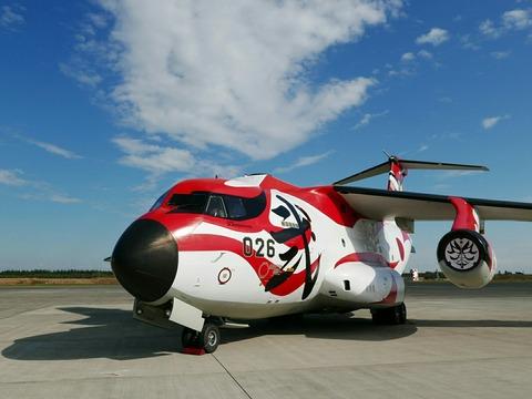 78-1026 C-1 第2輸送航空隊創設60周年記念塗装機 歌舞伎 入間航空祭