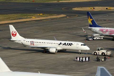 JA250J ERJ-190-100 JLJ わかぱんジェット RJTT