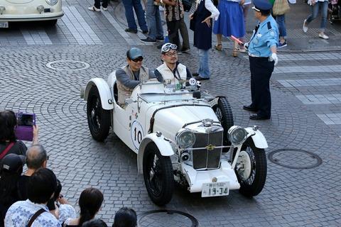 10 MG PA SPECIAL 1934 RALLY YOKOHAMA 2017