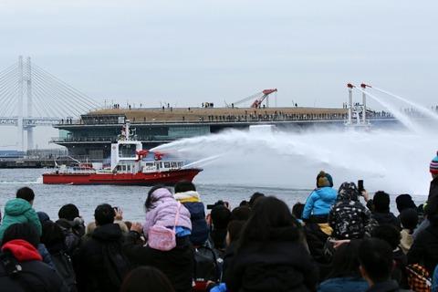 第1部 一斉放水 横浜消防出初式